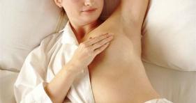 Nâng ngực nội soi có ảnh hưởng tới tuyến sữa không?