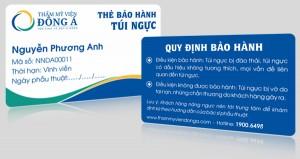 Thẻ bảo hành túi ngực cho khách hàng của Thẩm mỹ viện Đông Á